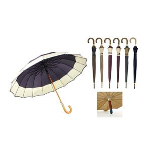 Parapluie Bourges vert taille unique 105132