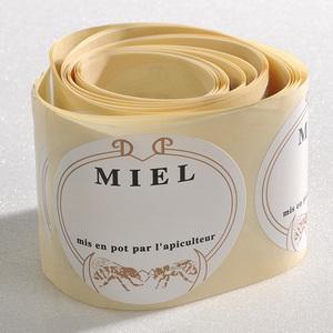 Etiquettes décoratives pour pot de miel 214780