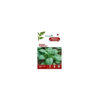 Epinard veneto hybride f1 x2 sachets 261176