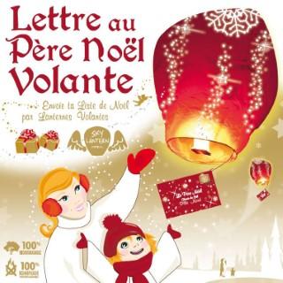 Lettre au Père Noël volante par lanterne 282991