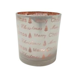 Bougeoir Christmas Argent 8 cm 286875