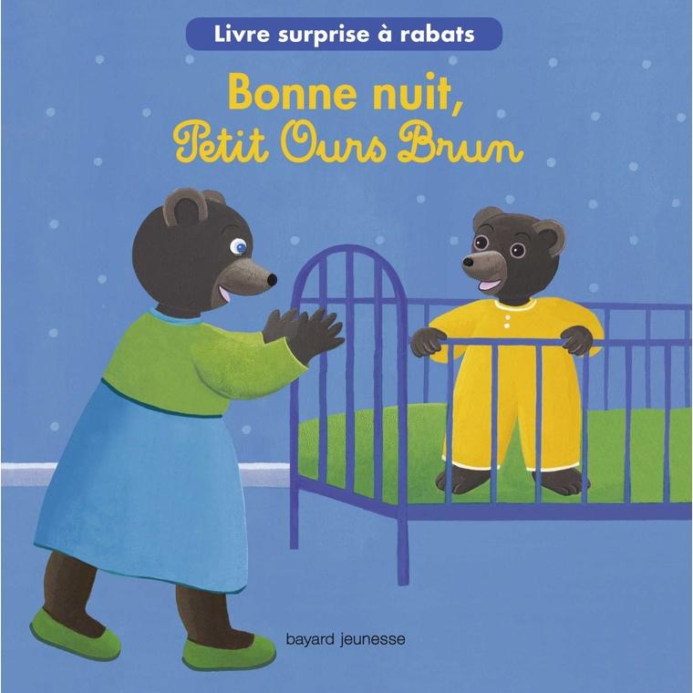 Bonne Nuit Petit Ours Brun 2 à 4 ans Bayard Jeunesse 229653
