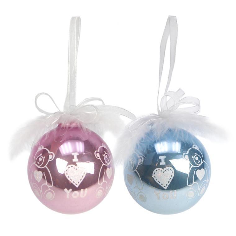 Boule Premier Noël 247570
