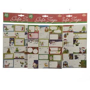 Lot de 3 feuilles d'étiquettes cadeau 341982