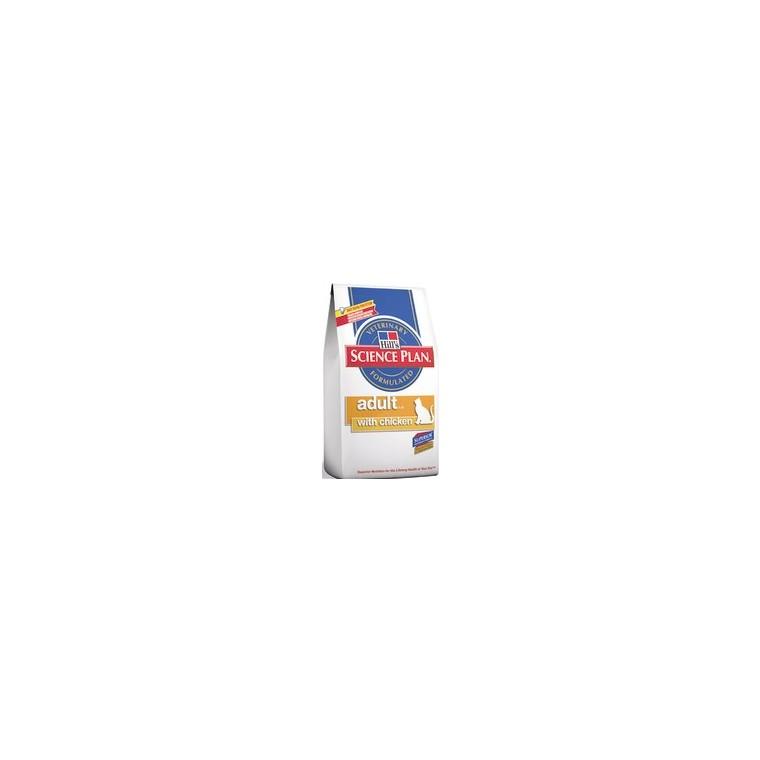 Croquettes féline kitten au poulet 400 g 467818