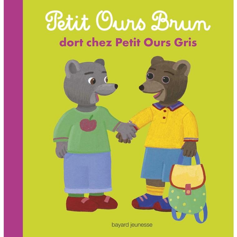Petit Ours Brun Dort chez Petit Ours Gris 1 à 3 ans Bayard Jeunesse 399037