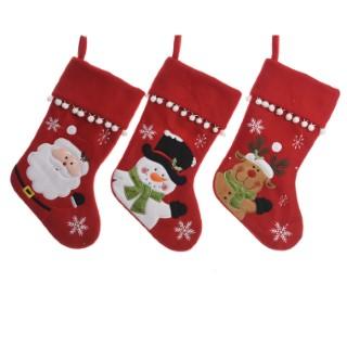Chaussettes à suspendre blanches et rouges - 25x1x40 cm 410858