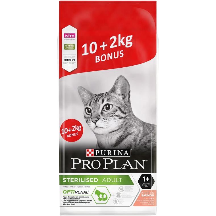 Croquettes pour chat stérilisé Cat Sterilised saumon en sac de 10+2 kg 415337