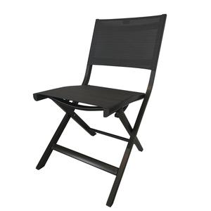 Chaise pliante Nils coloris anthracite 49 x 65 x 88 cm 506560