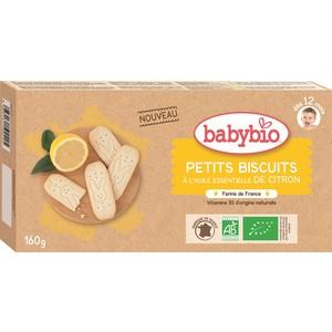 Petits Biscuits à l'huile essentielle de Citron 601194
