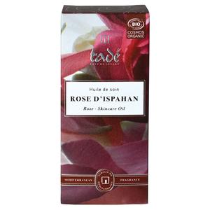 Huile de soin Rose d'Ispahan 100 ml 658278