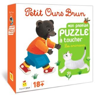 Petit Ours Brun Mon Premier Puzzle à Toucher Les Animaux à partir de 18 mois  Bayard Jeux 664007