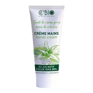 Crème Mains Tube 75 ml blanc 676658