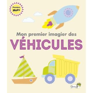 Mon premier imagier des véhicules aux éditions Grenouille 677803