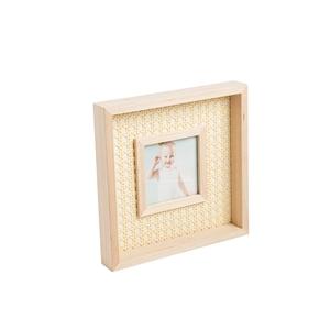 Cadre photo carré en bois et rotin naturel 23,3x23,3x3,4 cm 699270