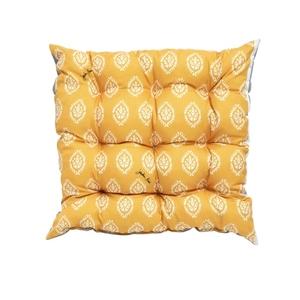 Coussin d'assise matelassé déco carré jaune 46 x 46 x 6 cm 700566