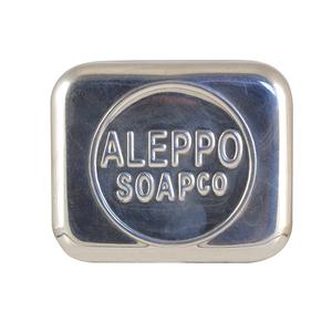 Boite à savon en aluminium
