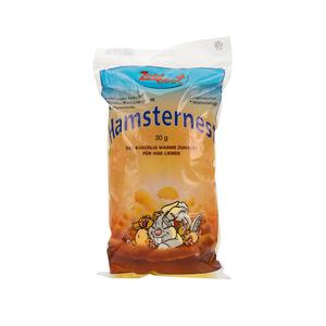 Nid hamster 167442