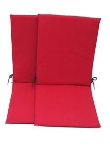 Lot de 2 coussins d'assises pour fauteuil haut dossier cerise et gris