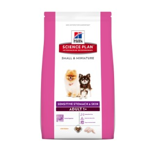Croquettes canine small et miniature sensitive 1,5 kg 309995