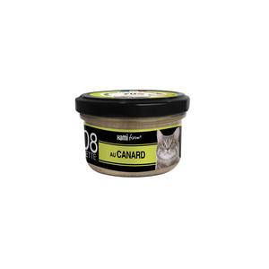 Boîte Chat Hamiform 80g, canard, carottes et riz 407752