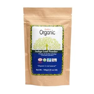 Poudre de feuilles d'Indigo - 100 grammes 413195