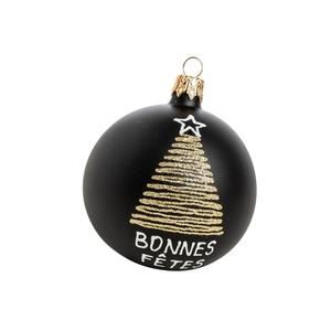 Boule de Noël graphique en verre noir mat motif sapin or Ø 7 cm