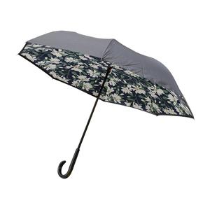 Parapluie nouméa noir en acier et polyester 659672
