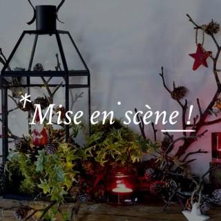BlocConseil_noel-ambiance-nature-rouge_mise-en-scene
