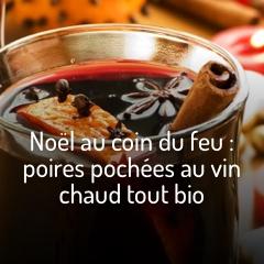 recette-de-noel-vin-chaud
